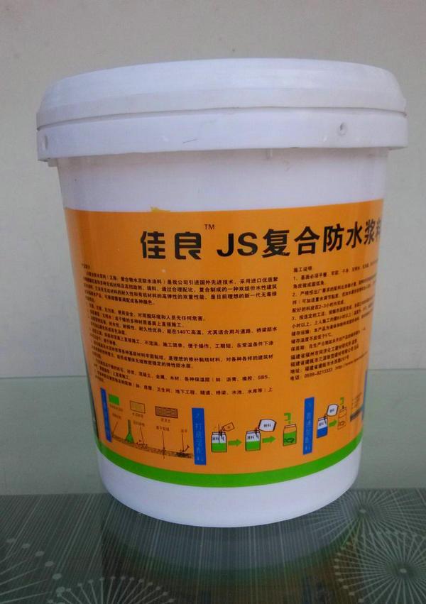 防水浆料系列21